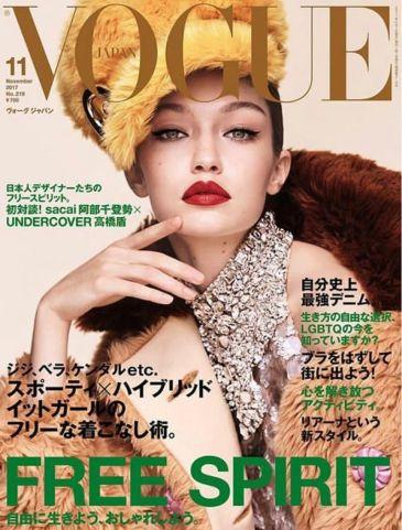 Gigi Hadid Vogue Japan November 2017 Cover B