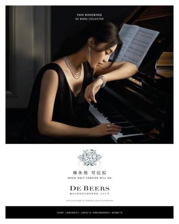 Fan Bingbing De Beers 2017 Campaign-2