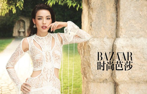 Shu Qi Harper's Bazaar China November 2017-3