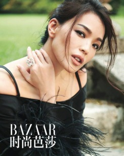 Shu Qi Harper's Bazaar China November 2017-4
