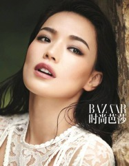 Shu Qi Harper's Bazaar China November 2017-6