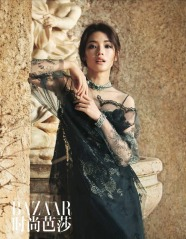 Shu Qi Harper's Bazaar China November 2017-7