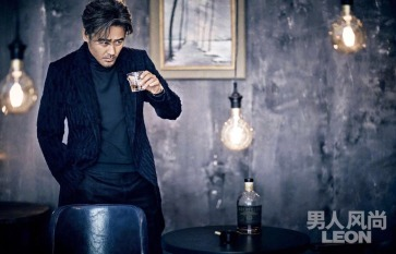 Wu Xiu Bo Leon Magazine China October 2017