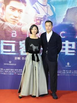 Gwei Lun Mei & Joseph Chang in Giorgio Armani_B