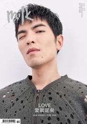 Jam Hsiao MilkX Taiwan November 2017 Cover B
