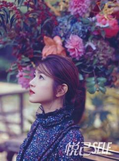 Michelle Chen SELF Magazine China December 2017-3