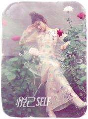 Michelle Chen SELF Magazine China December 2017-4