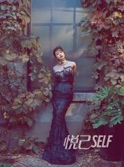 Michelle Chen SELF Magazine China December 2017-8