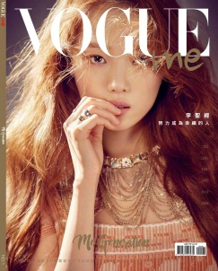 Vogue Me Taiwan December 2017-Lee Sung Kyung
