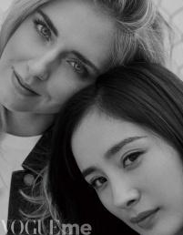 Yang Mi & Chiara Ferragni Vogue Me December 2017-3