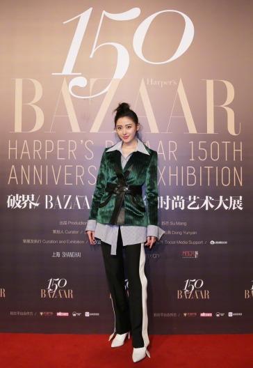 Crystal Zhang in Louis Vuitton Resort 2018
