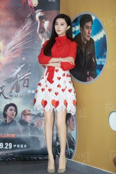 Fan Bingbing in Christopher Bu