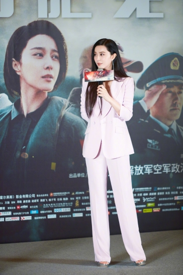 Fan Bingbing in ZHANGSHUAI-1