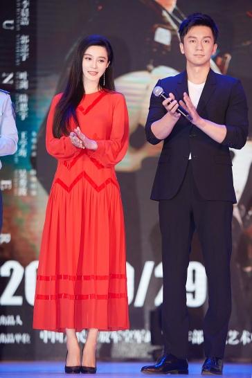 Fan Bingbing in ZHANGSHUAI-2