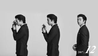 Gong Yoo SSG.com December 2017 Calendar-3