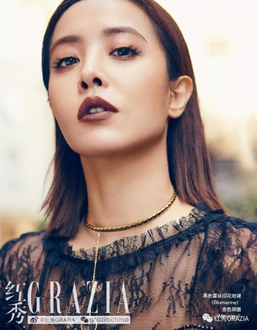 Jolin Tsai Grazia China December 2017-3