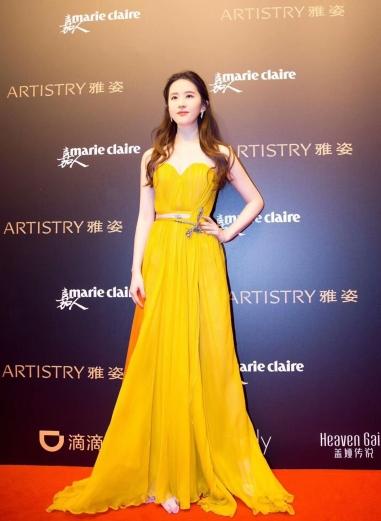 Liu Yufei in Schiaparelli Fall 2017 Couture