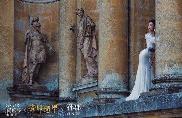 Ni Ni Harper's Bazaar China December 2017-10
