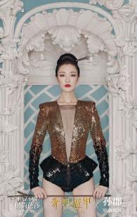 Ni Ni Harper's Bazaar China December 2017-2