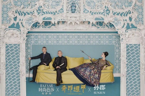 Ni Ni Harper's Bazaar China December 2017-3