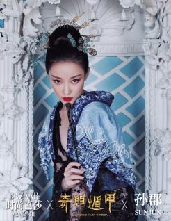 Ni Ni Harper's Bazaar China December 2017-4