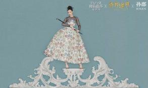 Ni Ni Harper's Bazaar China December 2017-5