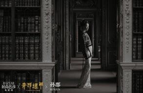 Ni Ni Harper's Bazaar China December 2017-6