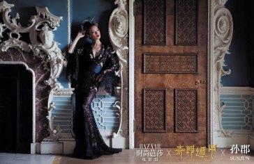 Ni Ni Harper's Bazaar China December 2017-9