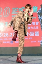 Jam Hsiao in Gucci Resort 2018-10