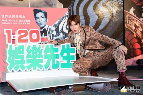 Jam Hsiao in Gucci Resort 2018-3