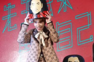 Jam Hsiao in Gucci Resort 2018-7