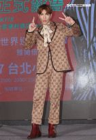 Jam Hsiao in Gucci Resort 2018-9