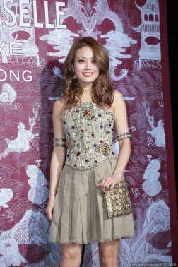 Joey Yung in Chanel Resort 2018-2
