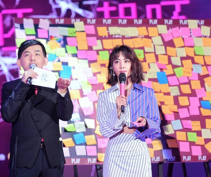 Jolin Tsai in Off-White Resort 2018-13