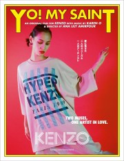 Kenzo Spring 2018 Campaign-10