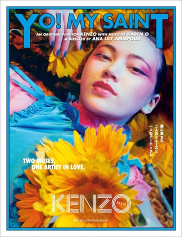 Kenzo Spring 2018 Campaign-9