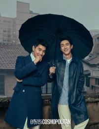 Mark Chao & Lin Geng Xin for Cosmopolitan China February 2018-1