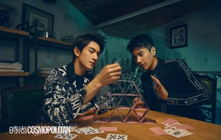 Mark Chao & Lin Geng Xin for Cosmopolitan China February 2018-11