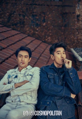 Mark Chao & Lin Geng Xin for Cosmopolitan China February 2018-6