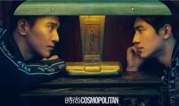 Mark Chao & Lin Geng Xin for Cosmopolitan China February 2018-8