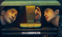Mark Chao & Lin Geng Xin for Cosmopolitan China February 2018-9