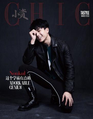 Chanon Santinatornkul CHIC Magazine China March 2018 Cover