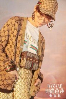 Chris Lee for Harper's Bazaar China March 2018-6