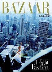 2007: Harper's Bazaar x Drew Barrymore