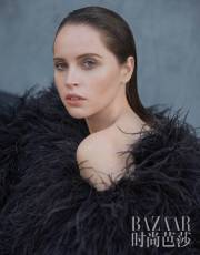 Felicity Jones for Harper's Bazaar China March 2018-4