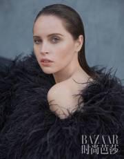 Felicity Jones for Harper's Bazaar China March 2018-4