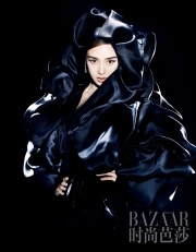 Angelababy for Harper's Bazaar China April 2018-2