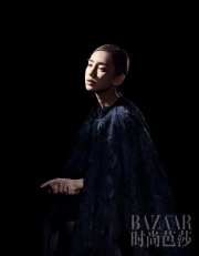 Angelababy for Harper's Bazaar China April 2018-3