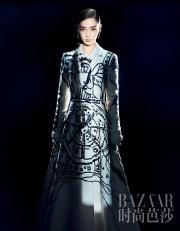 Angelababy for Harper's Bazaar China April 2018-4