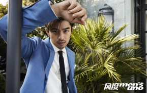 Chen Bo Lin for Men's Uno China March 2018-2